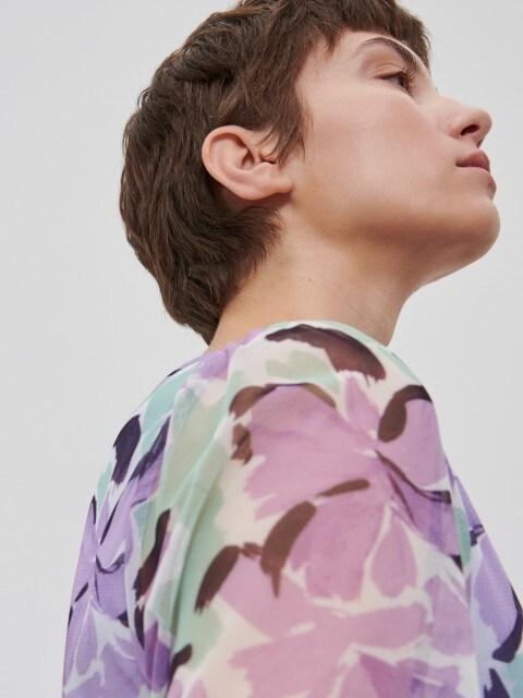 Haljina cvjetnog uzorka