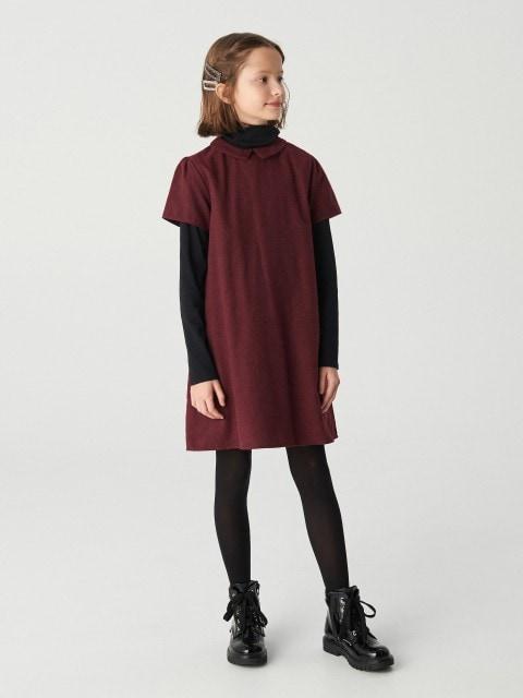 Elegantna haljina s ovratnikom