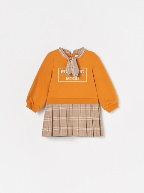 Combined materials mini dress