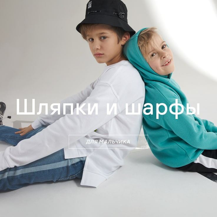 Spring accessories collection for BOYS - scarves and hats - SS20