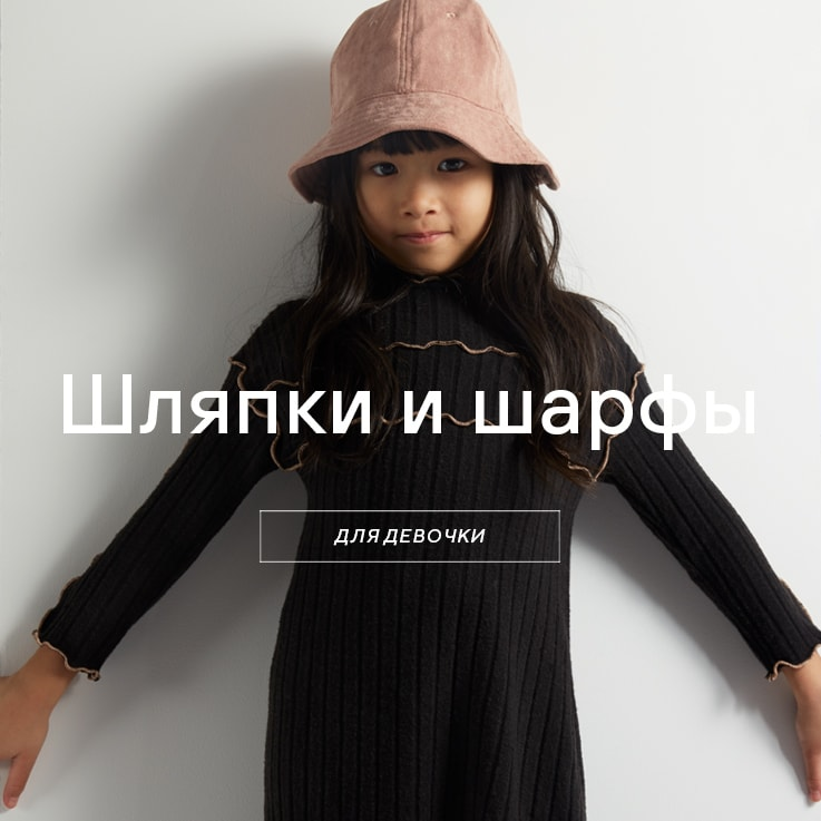 Spring accessories collection for GIRLS - scarves and hats - SS20
