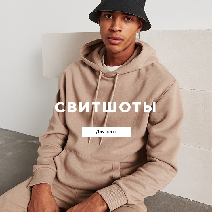 Hoodies & sweatshirts for men - RESERVED