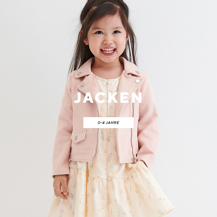 Outerwear for girls 0-4 - RESERVED