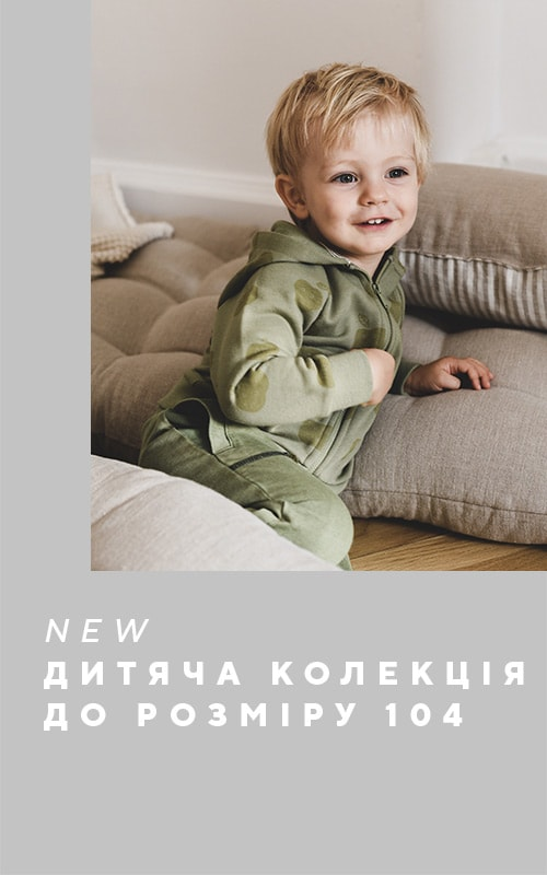 We`re changing our collection for you - now products for babies available till size 104