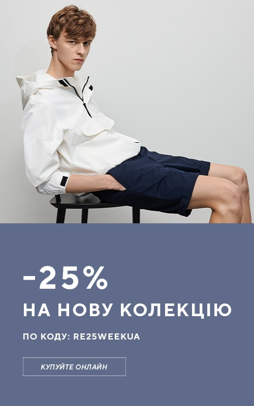 -25% off for new collection - RESERVED