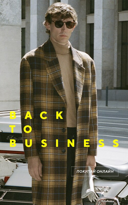 Back To Business MEN AW19