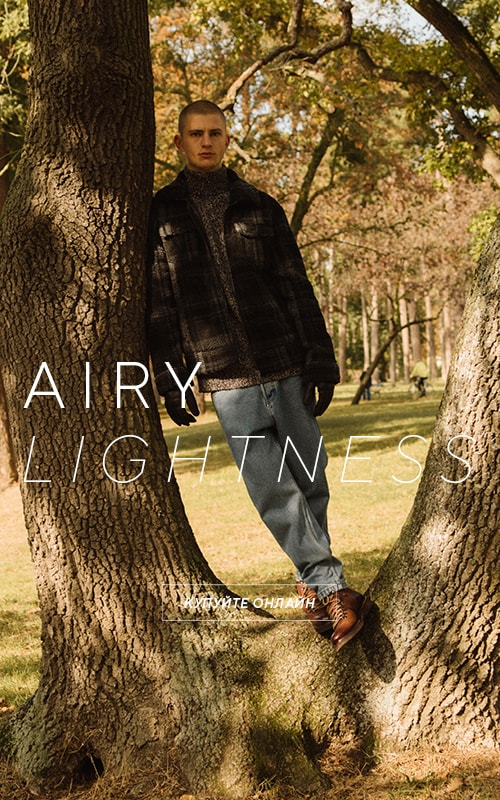 Airy Lightness - NEW TREND FOR AUTUMN
