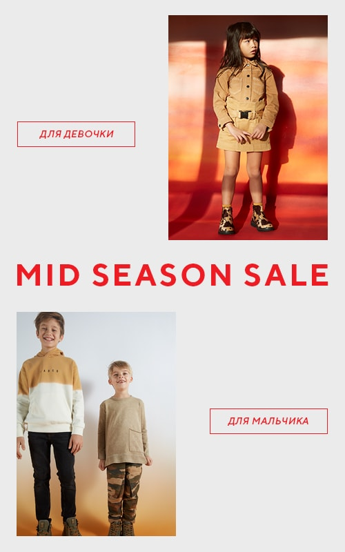 Mid Season Sale %%% don`t miss big discounts - RESERVED