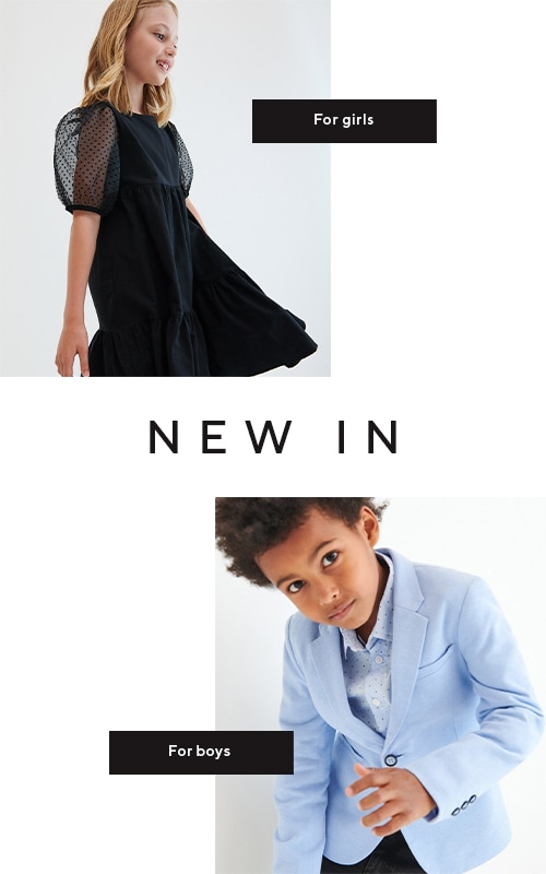 News for children AW20 - RESERVED