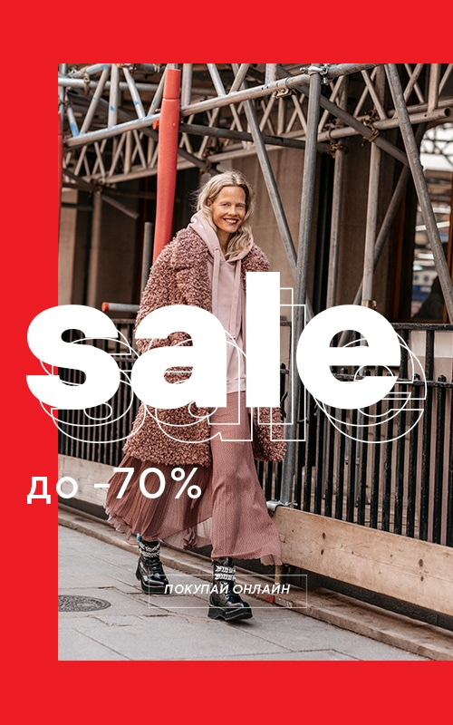 Sale up to 70% off - chance to fill your wardrobe cheaper. Ladies collection
