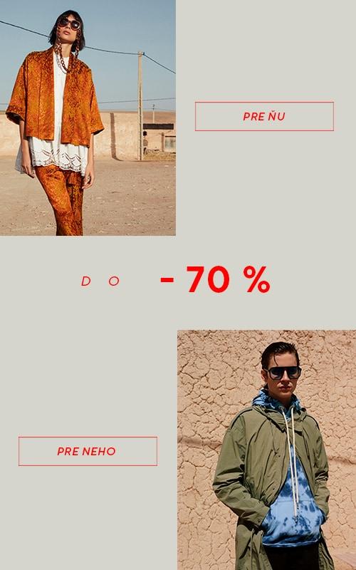 5e84c2b9b Nakupujte online! Reserved & Shop Online