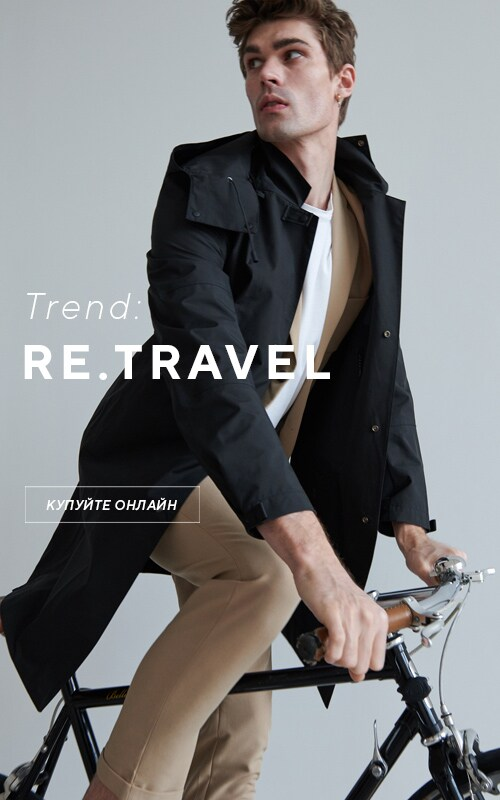 NEW TREND - Re Travel perfect clothes&accessories for your trip - RESERVED