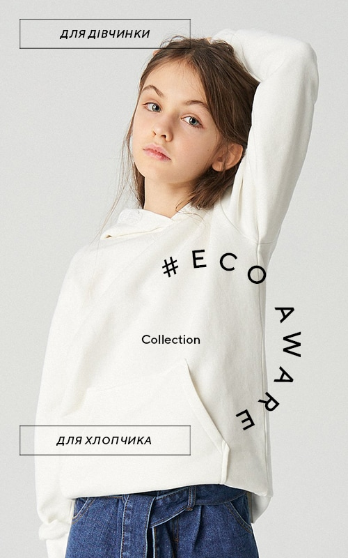 Eco Awareness is trendy and comfortable. Check out kids collection