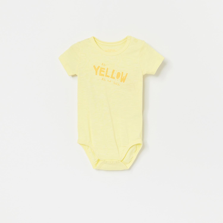 Reserved - Body z organické bavlny - Žlutá