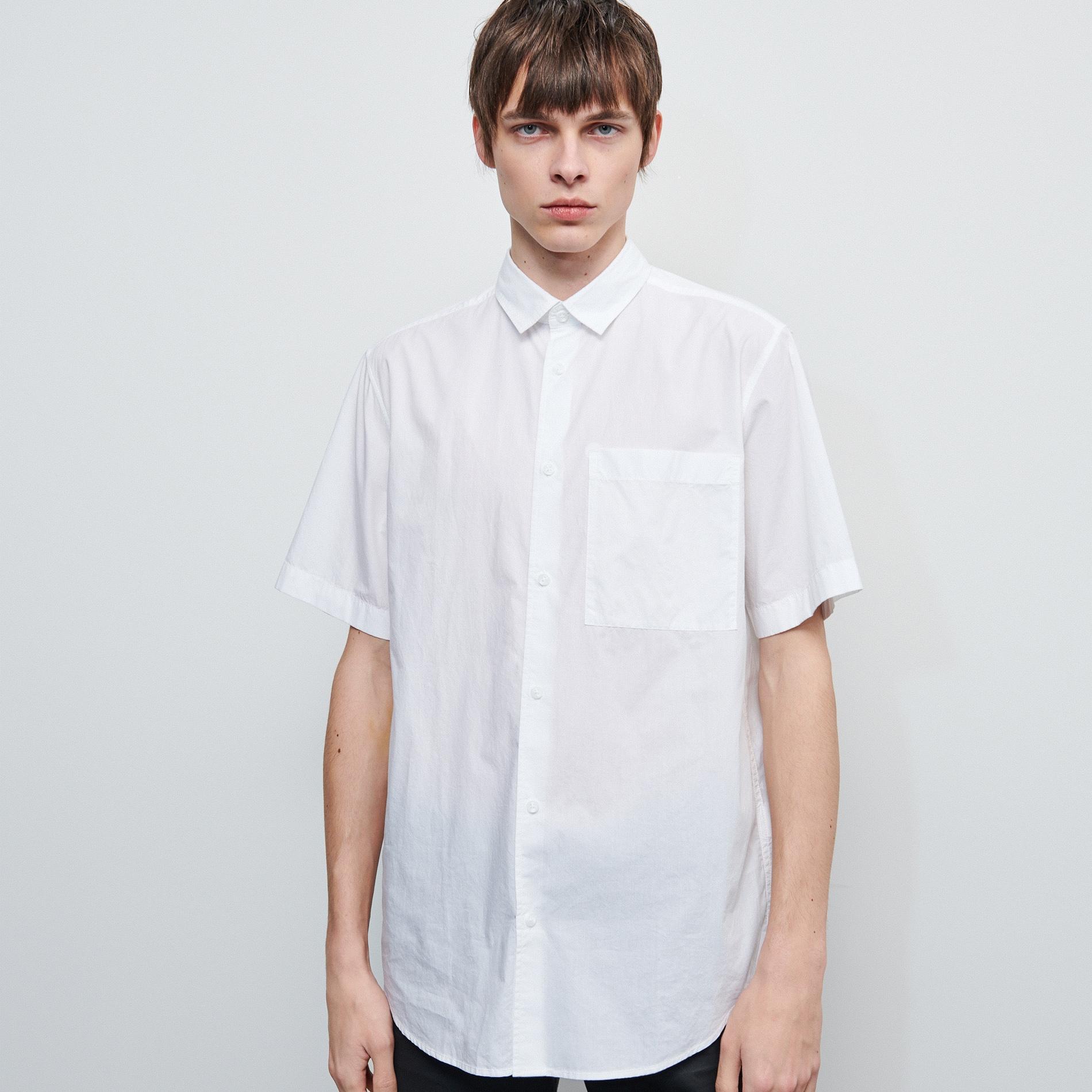 Reserved - Hladká košeľa - Biela