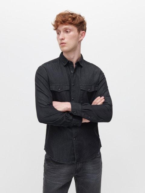 Джинсовая рубашка из органического хлопка